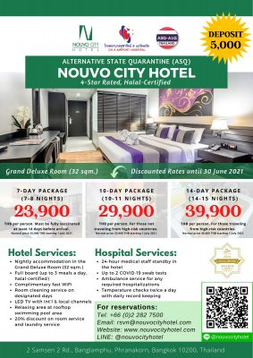 ASQ package at Nouvo City Hotel with halal food